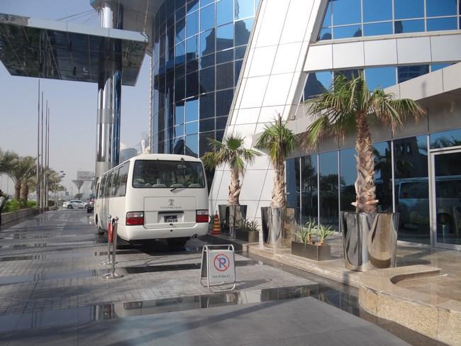 17. Tur de oras - Doha