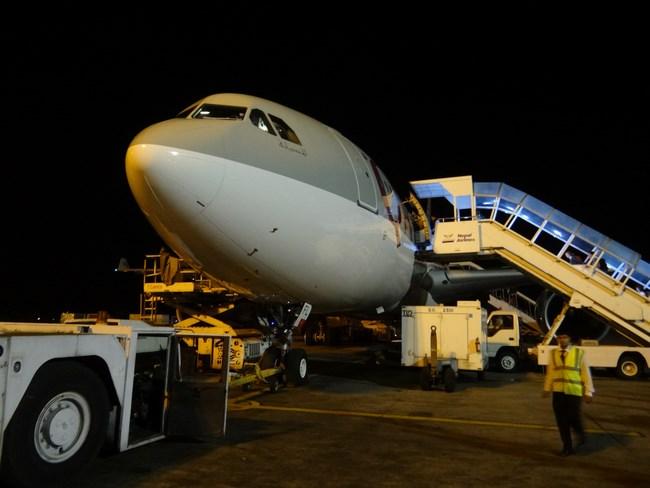 24. Qatar Airways - A330