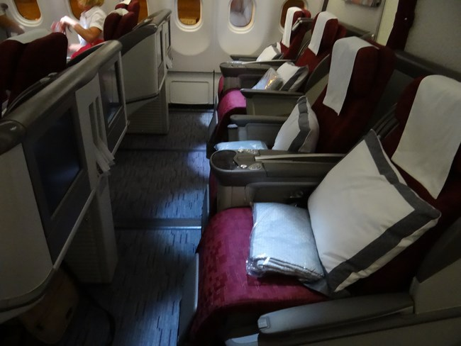 26. A330  Business class Qatar Airways