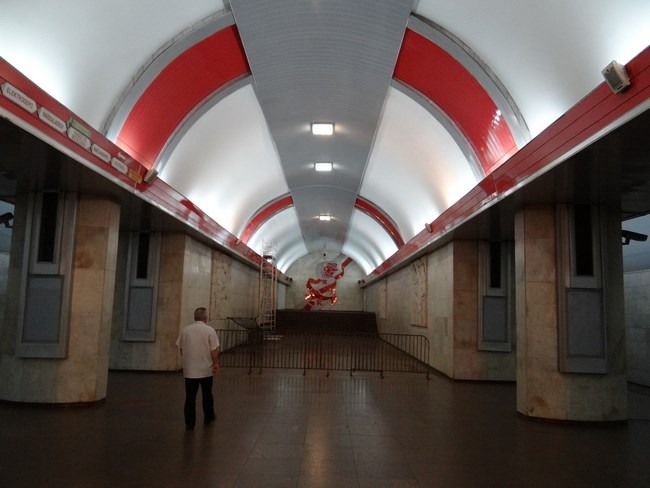 31. Metro Tbilisi