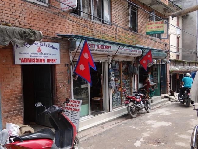 05. Kathmandu