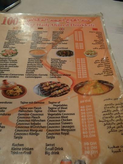 22. Menu Jema el-Fnaa