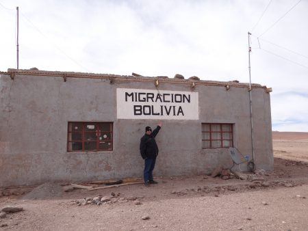 01. Punct trecere frontiera Bolivia
