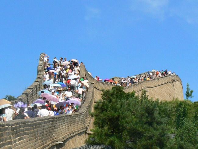 03. Multimi pe Marele Zid