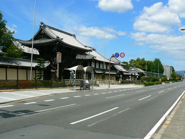 12. Templu Kyoto