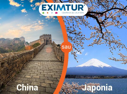 China vs. Japonia