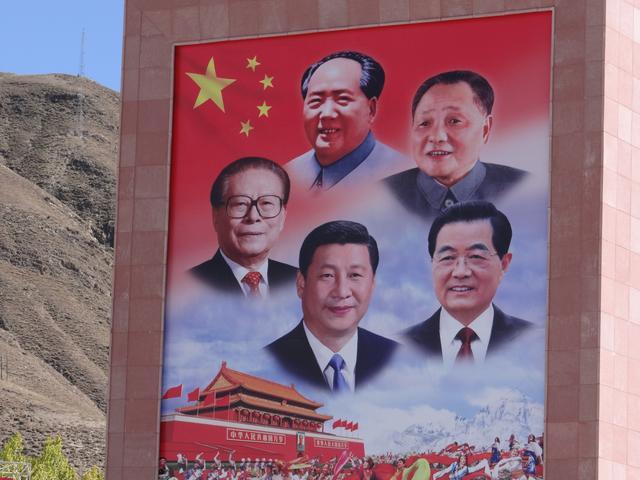 03. Conducerea de partid chineza