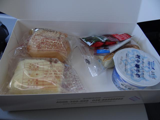 03. Mancare Sichuan Airlines