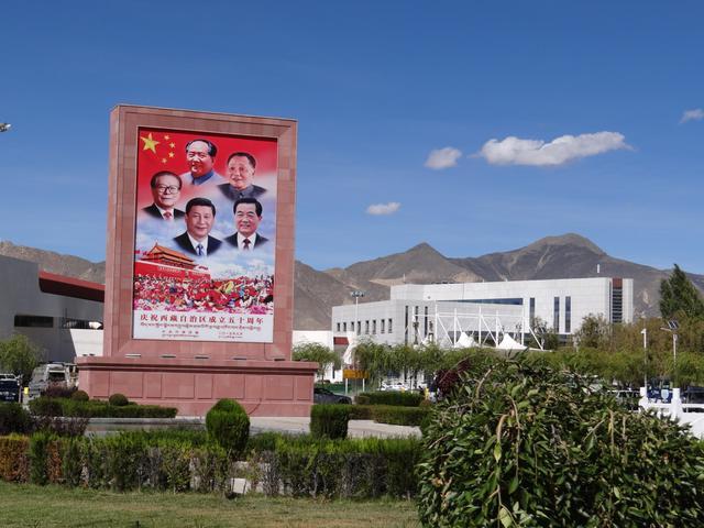 07. Leaderii Chinei