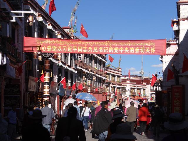 07. Slogane chinezesti