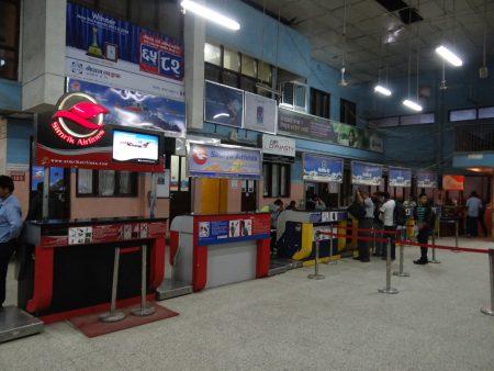 08. Aeroport Kathmandu - zboruri interne