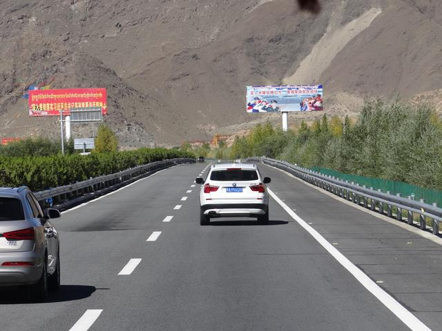 09. Soseaua de Lhasa