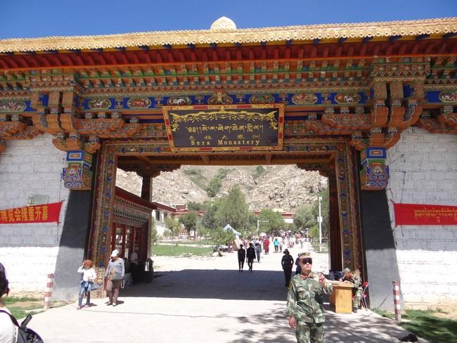 13. Manastirea Sera