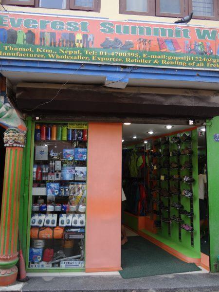 19. Magazin montan Kathmandu
