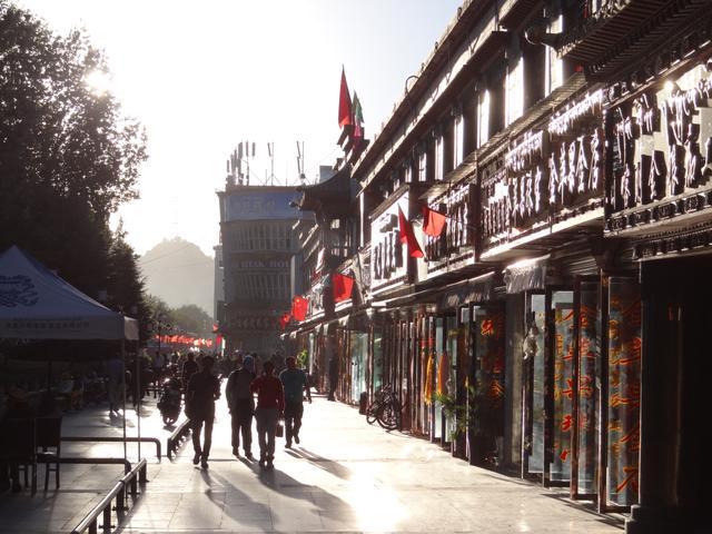 28. Bulevard in Lhasa