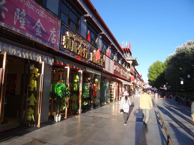 29. Strada comerciala Lhasa