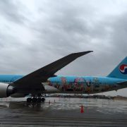 01. Korean Air