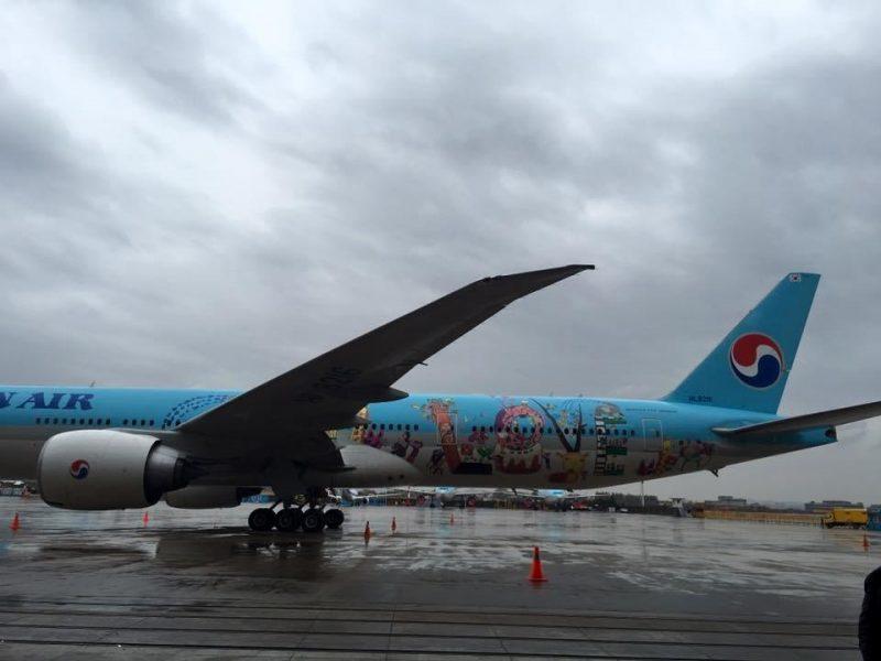 01. Korean Air