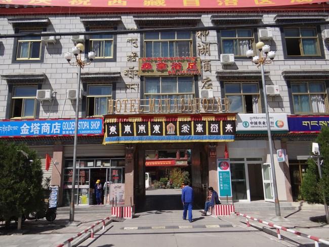 08. Hotel Manasarovar Shigatse