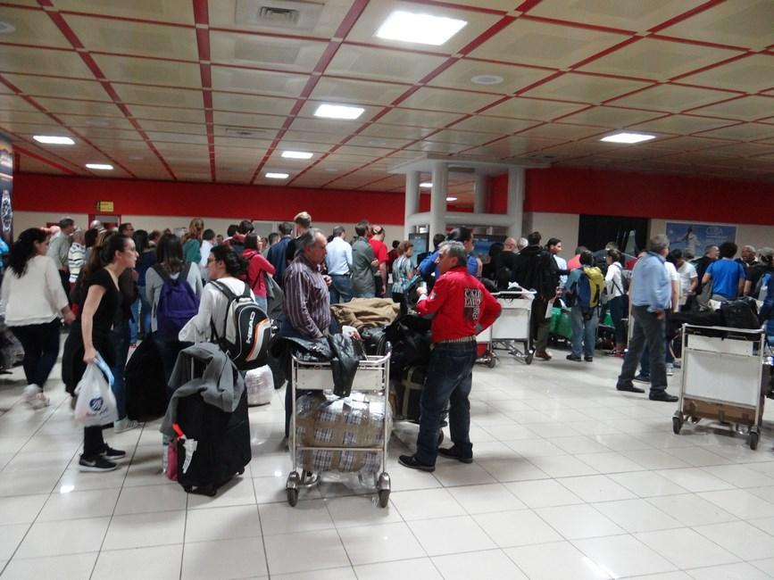 06. Aeropuerto Marti - Havana