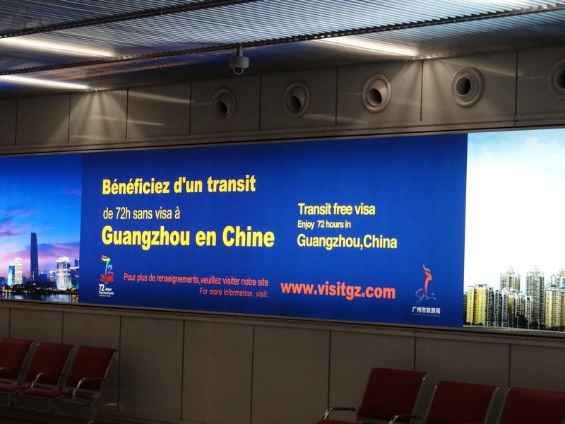 08. No visa - Guangzhou