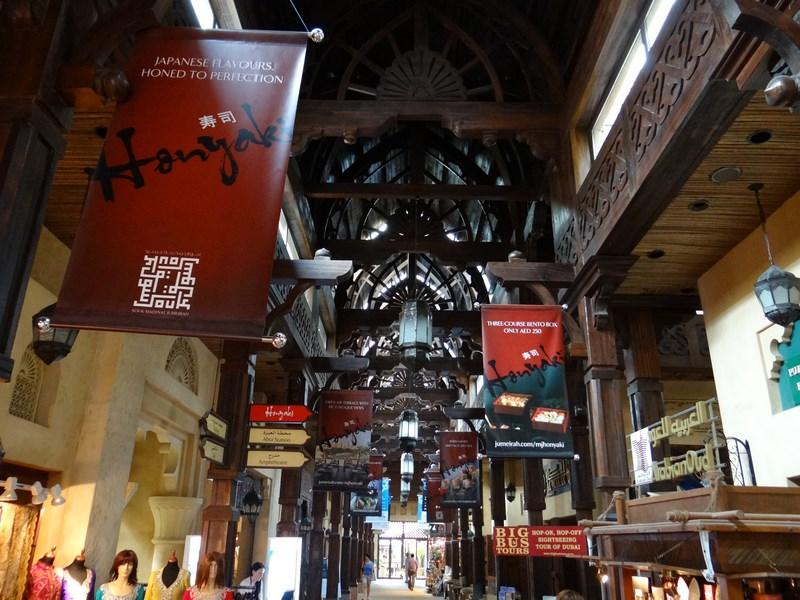 13. Medinat Jumeirah, mall in Dubai (Copy)
