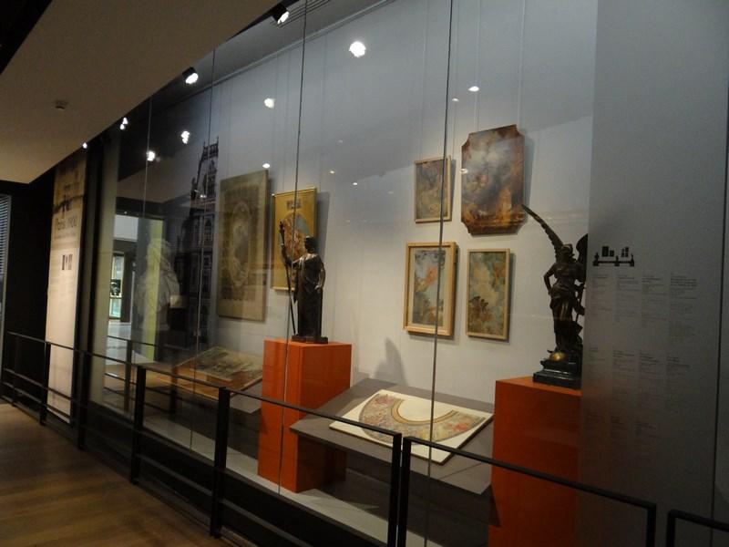21. Muzeu in aeroport Paris