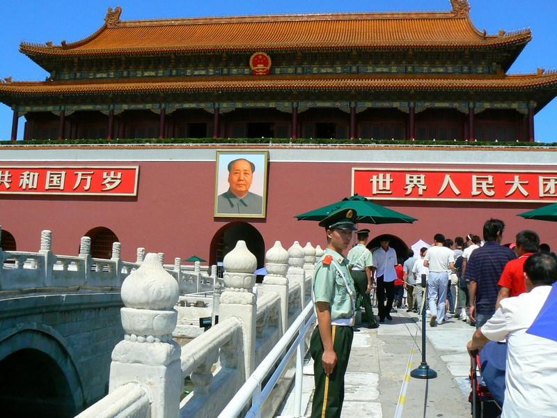 10. Marele Zid Chinezesc