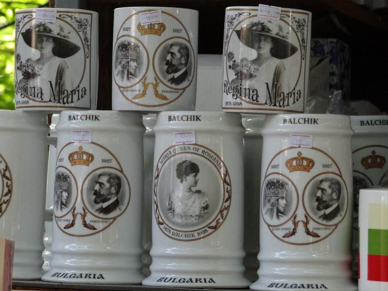 28. Siuvenir Familia Regala Romana