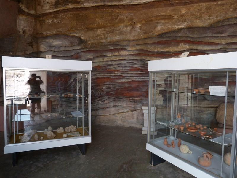 15. Petra Museum