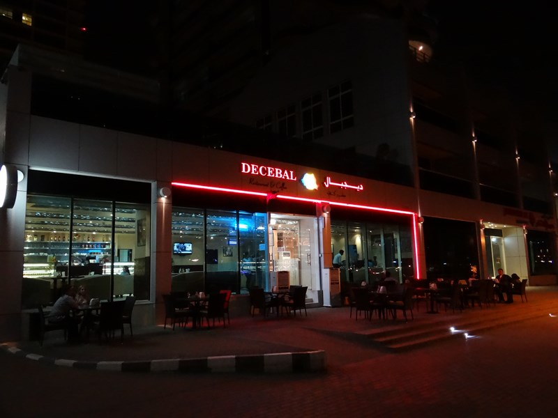 14. Restaurant Decebal - Dubai