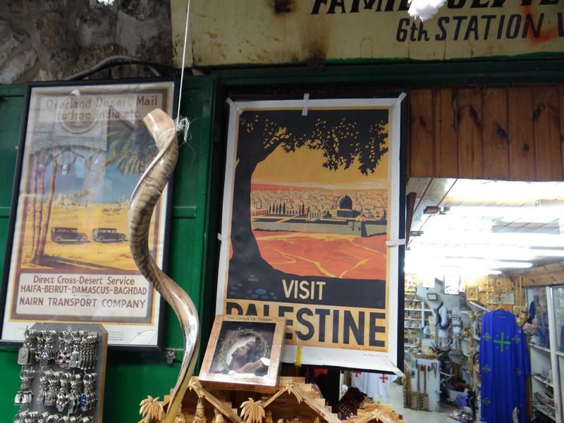 05-afis-turistic-palestina