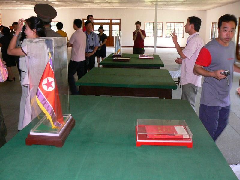 07-masa-coreea-de-nord
