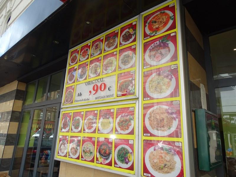 07-restaurant-turcesc