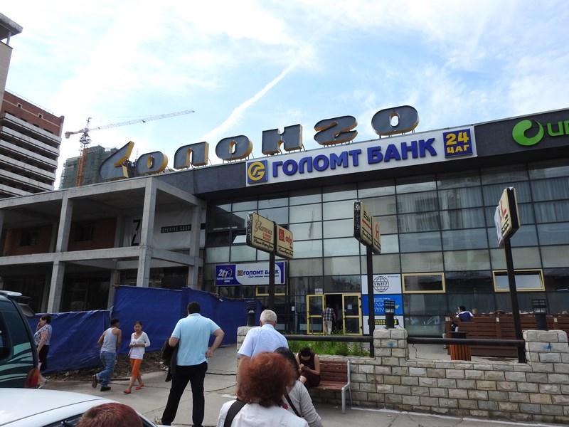 04-banca-mongolia