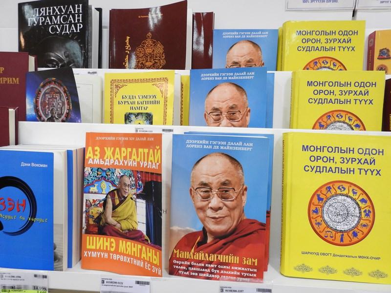 07-dalai-lama-mongolia