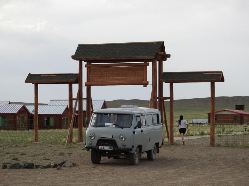 14-furgon-mongolia