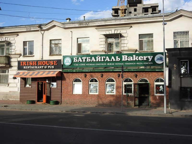 15-irish-pub-ulaan-bataar