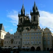 16. Cel Mai Frumos Oras Al Europei Centrale Praga