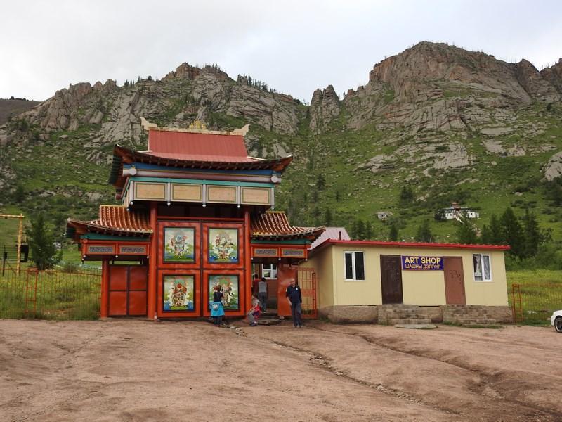 27-templu-mongol