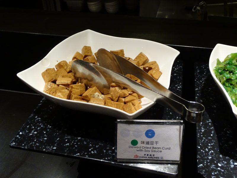 07. Stewed Dried Bean Curd