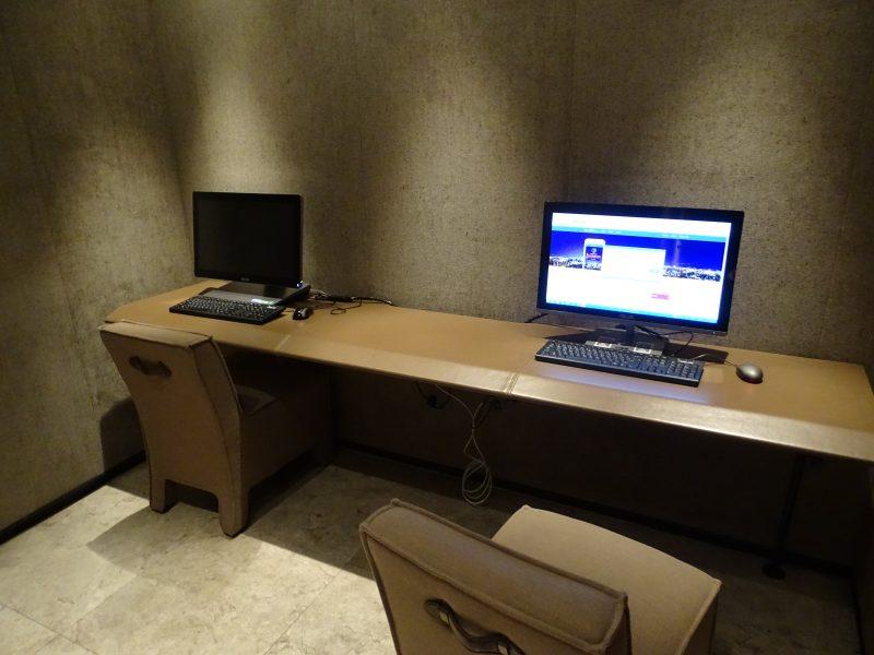 11. Business center