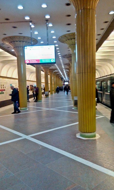 19. Metrou