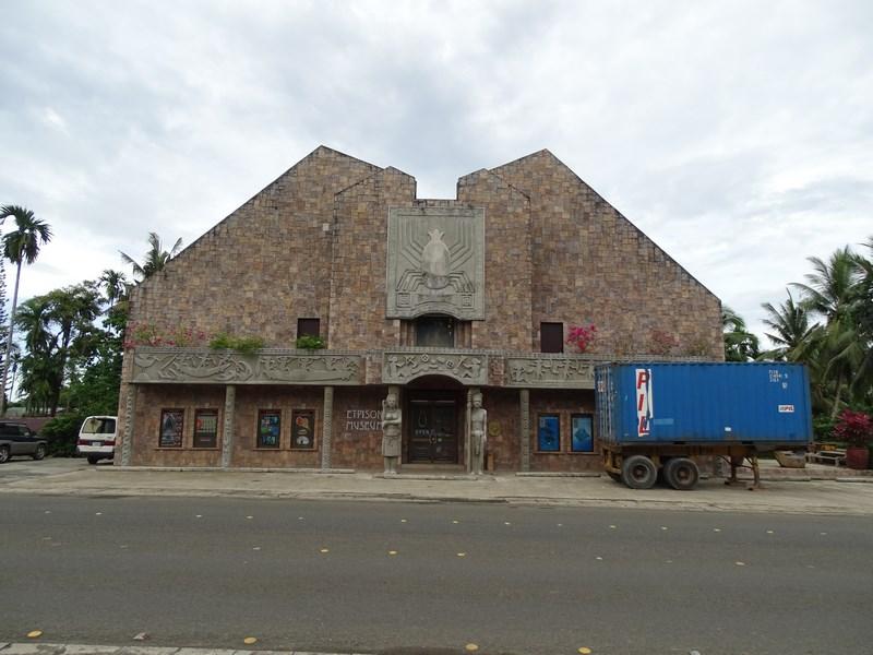 03. Muzeu Koror