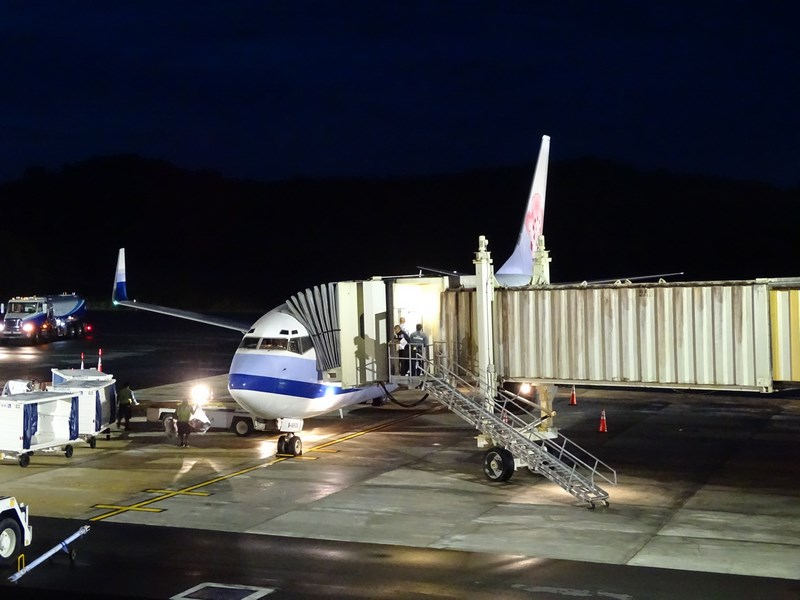04. China Airlines in Koror, Palau