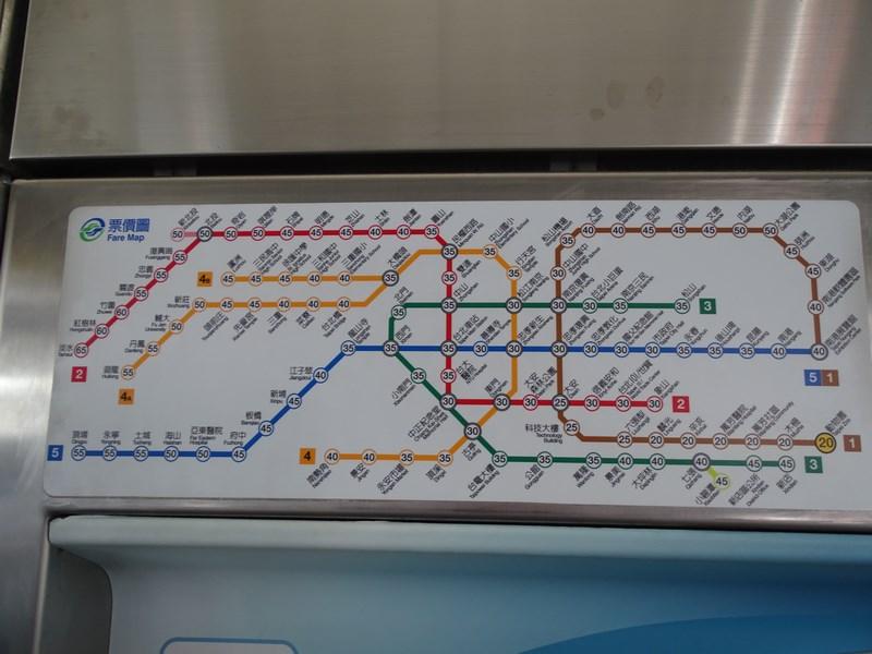 06. Harta metrou Taipei