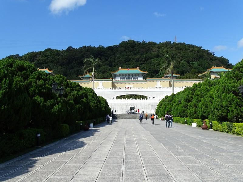 10. Muzeul Palatului National