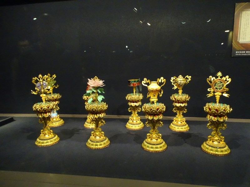 12. National Palace Museum