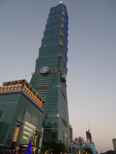 15. Taipei 101