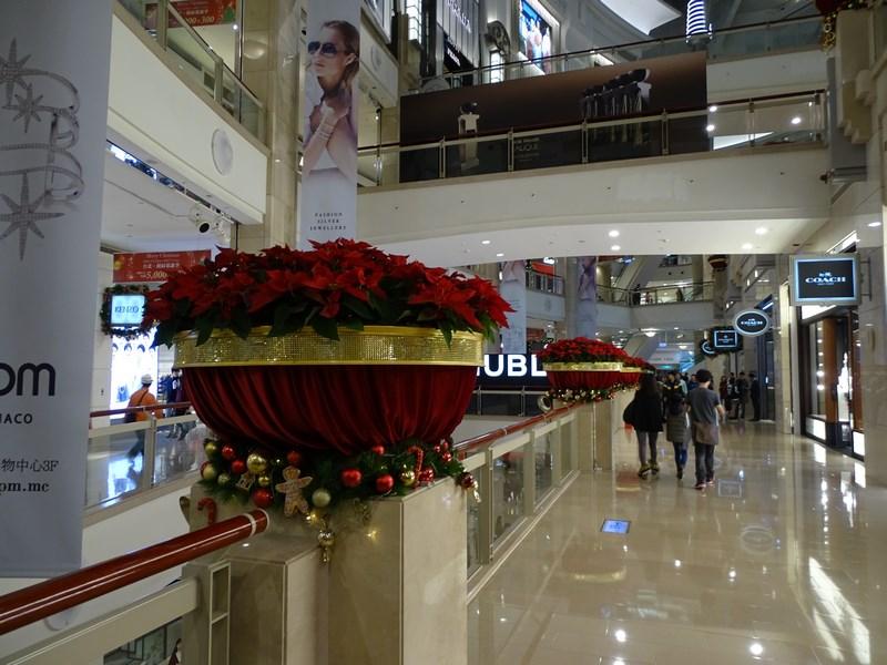 16. Mall Taipei